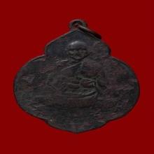 เหรียญรุ่นแรก หลวงปู่ศุข วัดป่าหวาย สิงห์บุรี ปี 2465