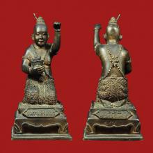 กมารทองเพชร (องค์ดารา) No.544 รุ่นฉลองสมโภช หลวงปู่หงษ์
