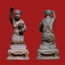 กุมารพ่วงเพชร (รุ่นเสริมทรัพย์) No.271 หลวงปู่หงษ์