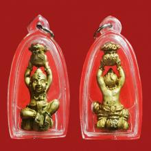 กุมารคงทอง (ชูถุงเพชร) No.438 หลวงปู่หงษ์