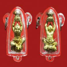 กุมารคงทอง (ชูถุงเพชร) No.1444 หลวงปู่หงษ์