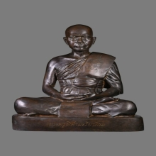 พระบูชารุ่นแรก  หลวงพ่อพระมหาสุรศักดิ์ วัดประดู่พระอารามหลวง