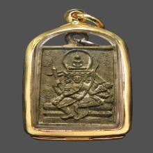 เหรียญหล่อพระพุทธเหนือพระพรหม หลวงปู่ดู่วัดสะแก ปี2522