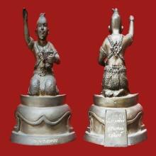 กุมารคงทอง (รุ่นบันดาลทรัพย์) No.149 หลวงปู่หงษ์