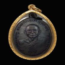 เหรียญรุ่นแรกหลวงปู่ฤาษีลิงดำ