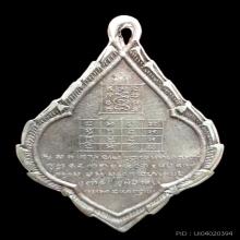 เหรียญลพ.พุก วัดพระยาทำ รุ่นแรก