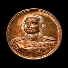 ดวงมหาราชปราชญ์ฯ ร.5 วัดกลางบางแก้วเนื้อทองแดงผิวไฟพิมพ์เล็ก