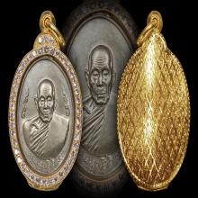 เหรียญกนกข้าง เนื้อเงิน ปี พ.ศ.๒๕๑๘