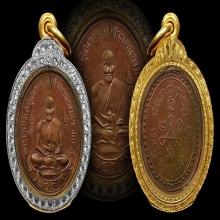๑ ใน ๕ ลำดับ ชุดเบญจภาคี เหรียญล้ำค่า