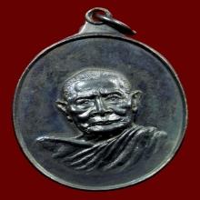 เหรียญหลวงปู่แหวนรุ่นนามชัยปี๑๗