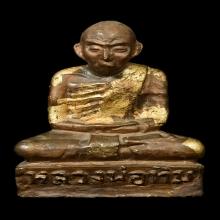 พระบูชา หลวงปู่ทิม