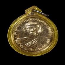 เหรียญทำน้ำมนต์ หลวงพ่อฤาษีลิงดำ บล็อกคอนูน