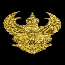 ครุฑ หลวงพ่อวราห์ รุ่นปลดหนี้ เนื้อทองคำ ปี2538