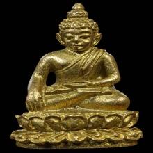 พระชัยธัมมะจารี เนื้อทองทิพย์ หลวงปู่พิศดู วัดเทพธารทอง