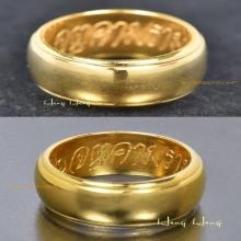 แหวนเหนือดวง ทองคำ