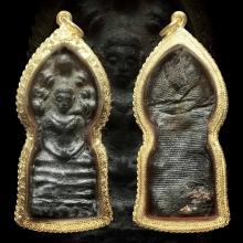 พระนาคปรก พิมพ์ใหญ่ กรุวัดราชบูรณะ จ.พระนครศรีอยุธยา