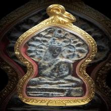พระเชียงแสนปรกโพธิ์สมาธิเล็ก ตะกั่วสนิมแดง พร้อมตลับทอง