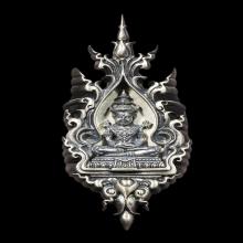 แหวนที่ระลึกศิลปินแห่งชาติ เนื้อเงิน อ.เฉลิมชัย