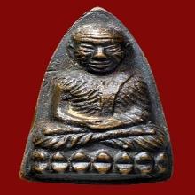 หลวงปู่ทวดปี 2508 หน้าจีน