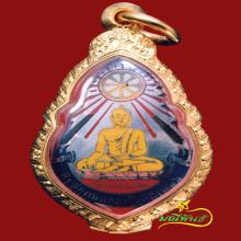 เหรียญพระพุทธ รุ่นแรก