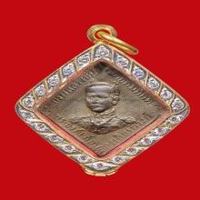 กรมหลวงชุมพร เงินกะหลั่ยทอง ติดรางวัลที่ 1