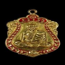 เสมา8รอบ เนื้อทองคำ ลงยาสีเดียว (องค์ที่ 1 )