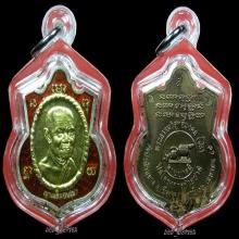 เหรียญสามกษัตริย์ทานบารมี47 เหรียญนี้ตำนานแล้วครับ ลต.มหาบัว