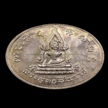 เหรียญชินราช ปี15 เนื้อนวะ กล่องเดิม