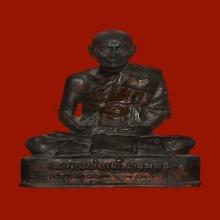 พระรูปหล่อบูชาหลวงพ่อเต๋ ลาภผลพูลทวี รุ่นแรก ปี 2506 (เนื้อโ