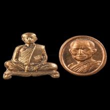 เหรียญตัดชิด + เหรียญเม็ดแตง หลวงตามหาบัว เนื้อทองแดง