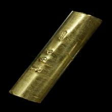 ตะกรุดชัยวรมัน หลวงปู่หงษ์ เนื้อทองคำ