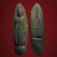 พระภูธราวดี ปี พ.ศ.2506
