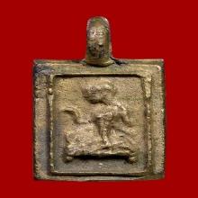 เหรียญหล่อนางกวัก ท่านเจ้าคุณศรีฯ (สนธิ์) วัดสุทัศน์ ปี๒๔๙๓