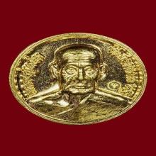 เหรียญสตางค์สิบหลวงพ่อแย้ม วัดสามง่าม เนื้อทองรคำ