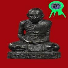 รูปหล่อโบราณ หลวงพ่อแช่ม วัดฉลอง แขนทะลุ ปี12 ติดรางวัลที่ 3