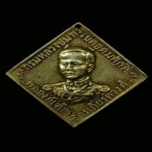 เหรียญข้าวหลามตัดกรมหลวงชุมพรฯ ปี2466 เนื้อเงินกะไหล่ทอง