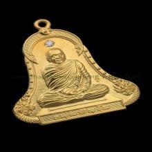 เหรียญระฆัง รุ่นเพชรพรรณา หลวงปู่บุญหนา ธมฺมทินฺ
