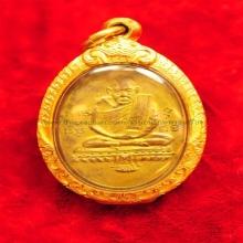 เหรียญพระครูวิโรจน์ รุ่นแรก นิยม