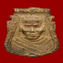เหรียญหล่อหน้าเสือรุ่นแรก แชมป์งานกองบัญชาการกองทัพไทย