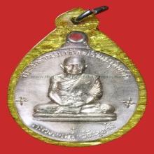 เหรียญรุ่นแรก หลวงพ่อกี๋ วัดหูช้าง ปี2513 เนื้อเงิน