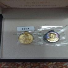 เม็ดแตงมหาสิทธิโชคพระมหาสุรศักดิ์วัดประดู่ชุดทองคำ