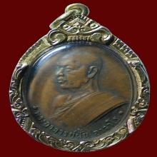 เหรียญหลวงปู่ฝั้น รุ่น 4 พร้อมเลี่ยมเงินชุบทอง ครับ