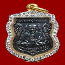 เหรียญหลวงปู่ทวด วัดช้างให้ รุ่นสาม
