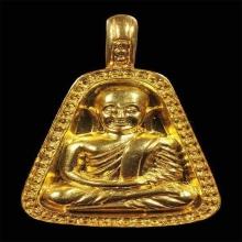 จอบหลวงพ่อเงิน เนื้อทองคำ กรมเสมียนตราปี43