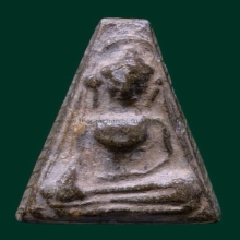 ผงสุพรรณรุ่นแรก หลวงปู่ดี วัดพระรูป สุพรรณบุรี