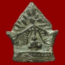 พระซุ้มระฆังสองหน้า กรุวัดพระศรีมหาธาตุ  สุพรรณบุรี