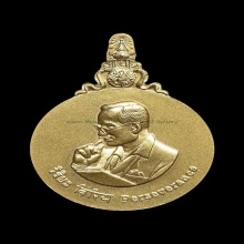 เหรียญพระมหาชนก เนื้อทองทำ พิมพ์เล็ก