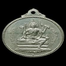 เหรียญจักรเพรช วัดดอนยานนาวา รุ่นแรก
