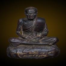 พระบูชา หลวงปู่หมุน วัดบ้านจาน เสาร์๕บูชาครู ขนาด๕ นิ้ว