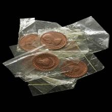 เหรียญโภคทรัพย์หลวงพ่อสงฆ์ พิมพ์ใหญ่ ขวัญถุงขอบสตางค์